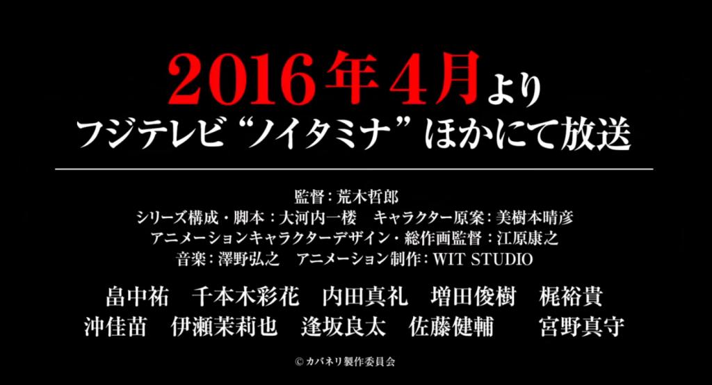 スクリーンショット 2015-12-19 10.55.39