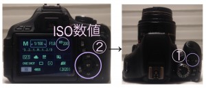 camera_button_ISO