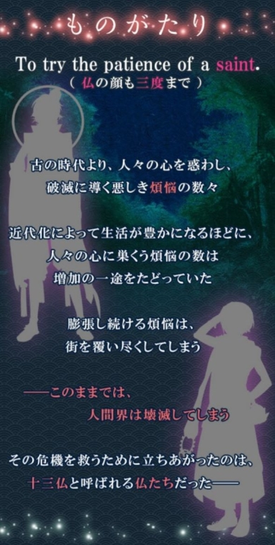miyako_151228namuami03
