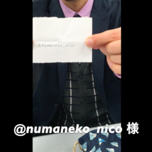 njumaneko_nico