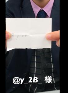 y_2B_