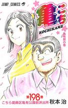 kochi198-thumb-137xauto-3406