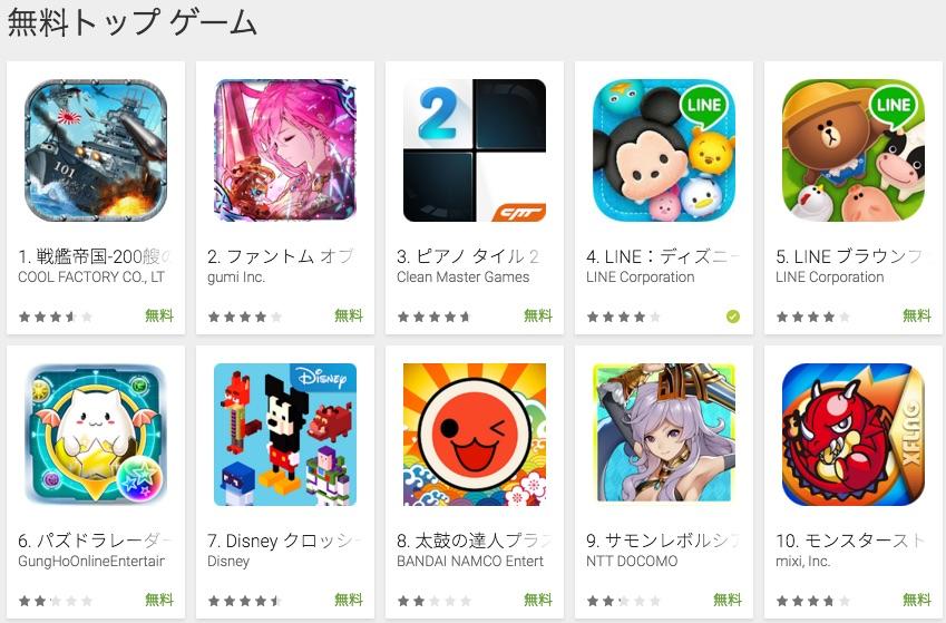 muryou-game-20160412