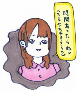 ac_macross_girl_fuan