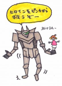 ac_macross_robot_valkyrie2