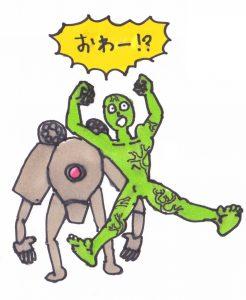 ac_macross_robot_var