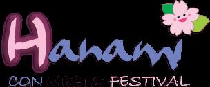 http://hanami-ludwigshafen.de/wp-content/uploads/2016/01/hanami-logo.png