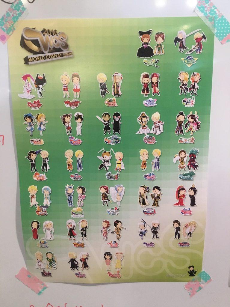 ドイツ代表の友人が書きた各国代表のイラスト